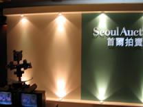 seoul Auction(shou )