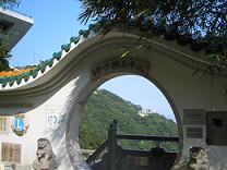 ビクトリアピーク門(小)