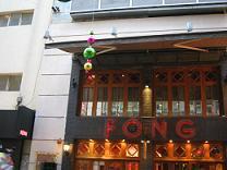 FONG(shou )