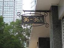 散歩36A(shou )