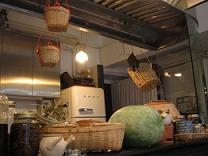 private restaurant  kitchina(shou)