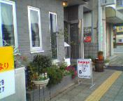 エル・栃木県足利市伊勢町