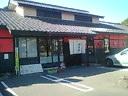麺丼亭・群馬県太田市藪塚町