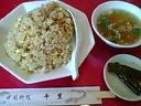 中国料理 千里・チャーハン