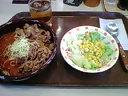 すき家・牛丼イタリアーノセット