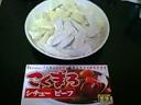 こくまろポテト餃子シチューライス