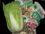 ミニ白菜とポークウインナーのポトフ?