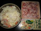 北海道シチュー(コーンクリーム)の黒豚肉と野菜入り