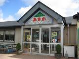東北自動車道・安積(上り)PA