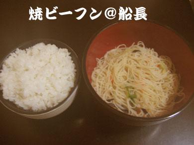 ケンミン食品(株)焼ビーフン