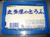 白菜しらたき厚揚げ長ネギもめん豆腐の鍋