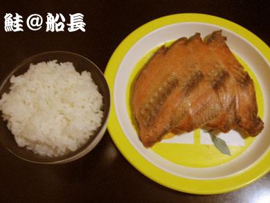 マルト鮮魚(株)越後村名産・塩引鮭