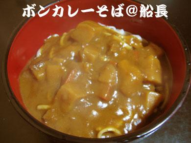 大塚食品(株)ボンカレーゴールド21中辛