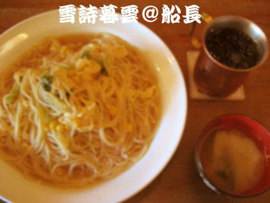 雪詩慕雲・大泉店