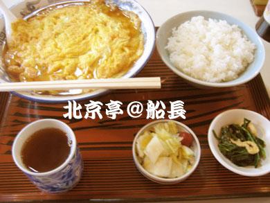 中華料理・北京亭・本店