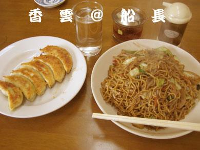 中華料理・香雲