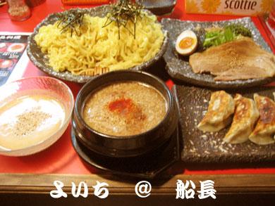 (有)ジーエーグループつけ麺研究所よいち笠懸阿左美沼店