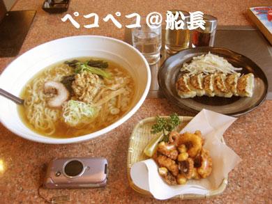 らーめん&焼肉ペコペコ鹿島店