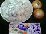 玉葱フカヒレ入り小籠包えびニラ包み北海道シチュー(クリーム)