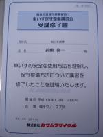 DSC03243 - コピー