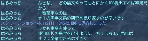 DOL010.jpg