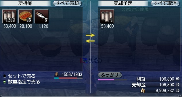 DOL018.jpg