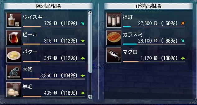 DOL019.jpg