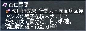 DOL130.jpg