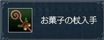 DOL131.jpg