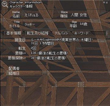 mabinogi_036.jpg