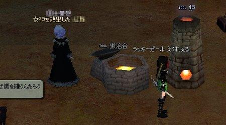 mabinogi_111.jpg
