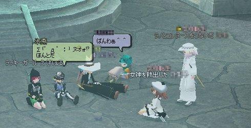 mabinogi_115.jpg
