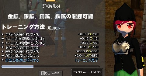 mabinogi_119.jpg