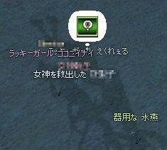 mabinogi_120.jpg