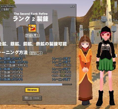 mabinogi_127.jpg