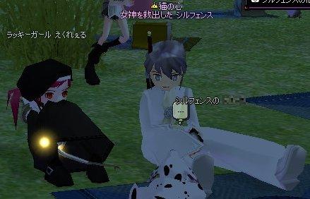 mabinogi_134-3.jpg
