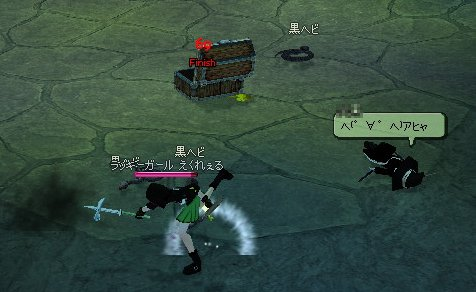 mabinogi_134.jpg