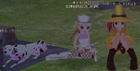 mabinogi_140.jpg