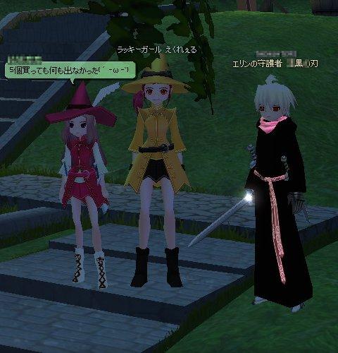 mabinogi_145.jpg