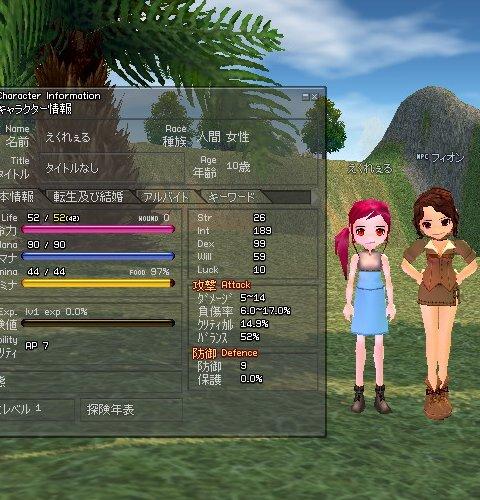 mabinogi_147.jpg