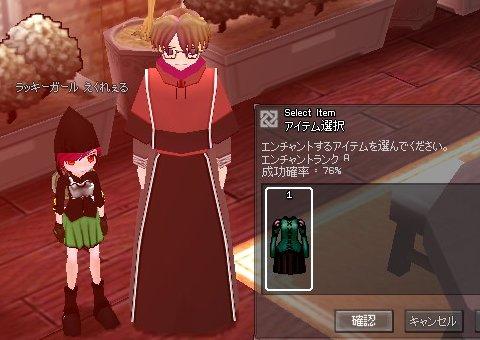 mabinogi_155.jpg
