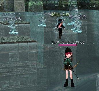 mabinogi_163.jpg