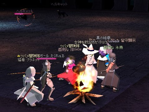 mabinogi_174.jpg