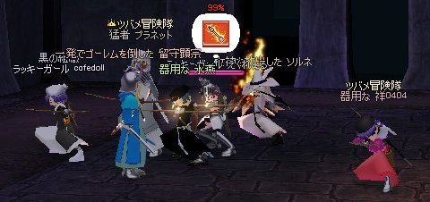 mabinogi_175.jpg