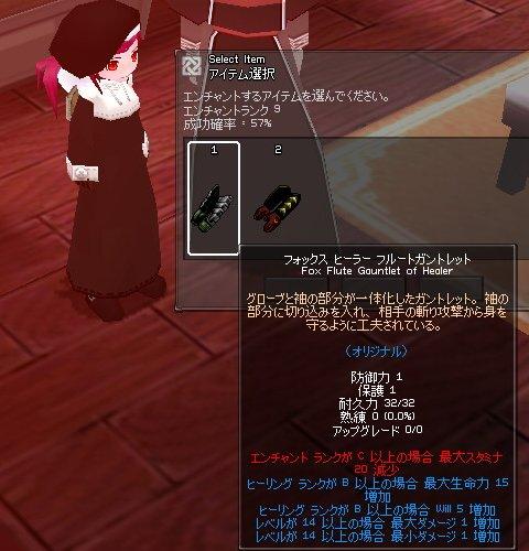 mabinogi_186.jpg