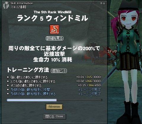 mabinogi_206.jpg