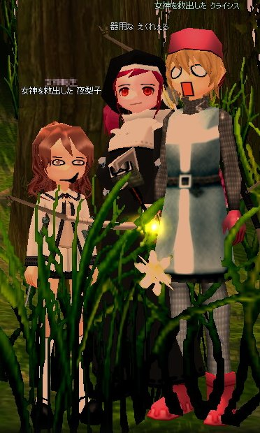 mabinogi_218.jpg