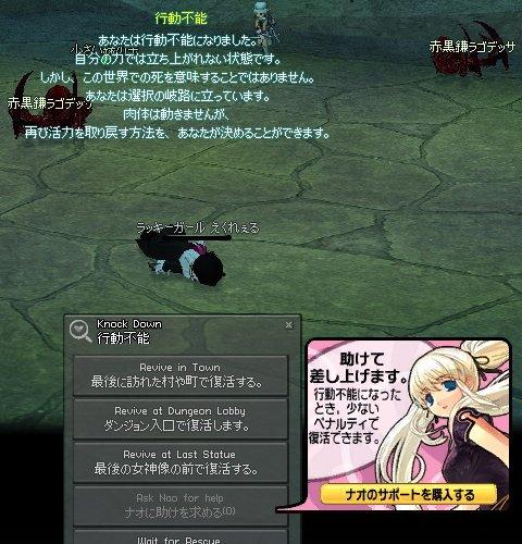 mabinogi_219.jpg