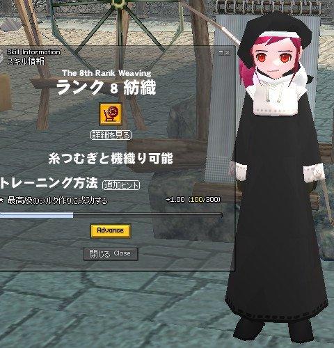 mabinogi_223.jpg