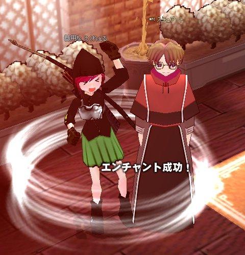 mabinogi_225.jpg